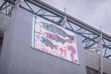 今日のスタジアム(2020年6月20日)