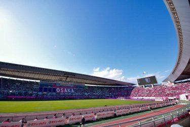 今日のスタジアム(2020年11月3日)~ダービー、特別な一戦~